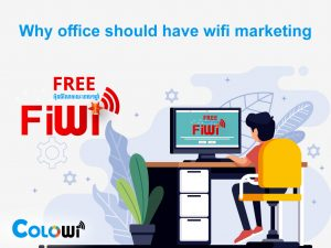 Why-office-should-have-wifi-marketing