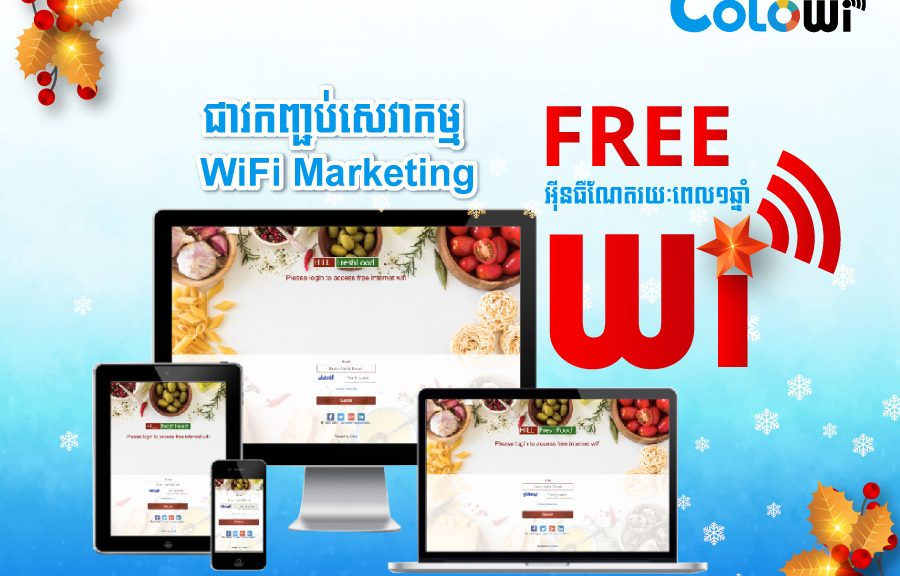 Wifi Marketing and free Internet